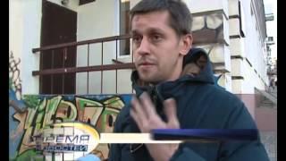 В центре Донецка неофашисты совершили нападение