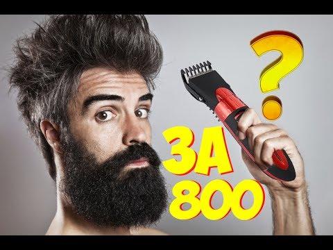 Перед тем как купить триммеры, почитайте отзывы наших покупателей и посмотрите. Да, всё верно. Нет, изменить город. Москва. 875 пунктов выдачи заказов. Dewal 03-802, black машинка для стрижки волос в носу и ушах. 2.
