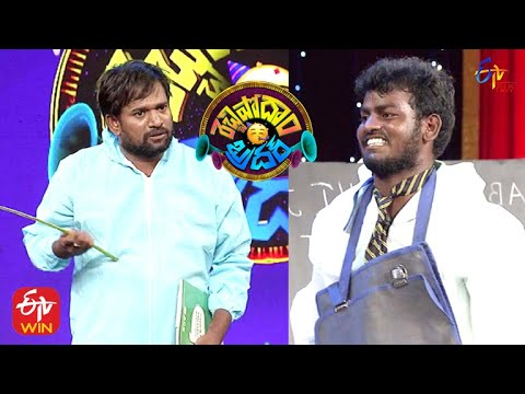 Download Fun Risers Performance   Rechipodam Brother   24th August 2021   ETV Plus