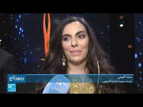 تونس: سارة التومي امرأة تتحدى الصحراء  - 11:23-2017 / 12 / 14