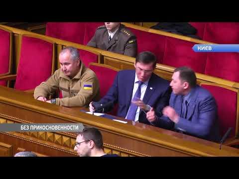 DumskayaTV: Надежду Савченко лишили депутатской неприкосновенности