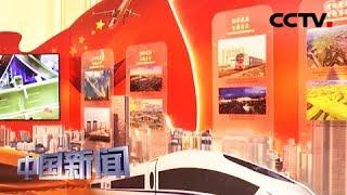 [中国新闻] 新疆人均GDP年均增长5.7% 全年旅游或突破2亿人次   CCTV中文国际