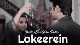 Lakeerein Female Version Lyrics – Guddan Tumse Na Ho Payega | Zee Tv