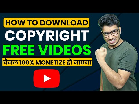 How to Download Copyright Free Videos for YouTube in 2021-Latest Tips