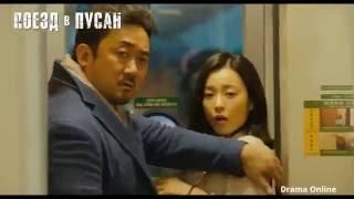 Триллер к фильму Поезд в Пусан