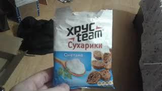 "Кот ест сухарики ""Хрус team"""