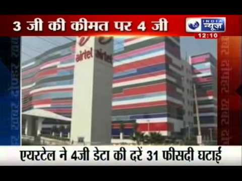 India News : Bharti Airtel cuts down 4G data prices by 31%