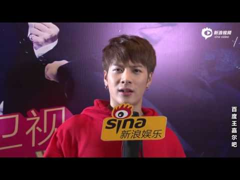 【ENGSUB】161121 Sina Interview