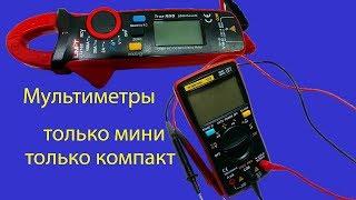 мультиметры компактные Richmeters RM109 Uni-T UT210E. Не обзор