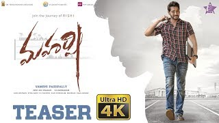 Maharshi Teaser Download, Maharshi Trailer