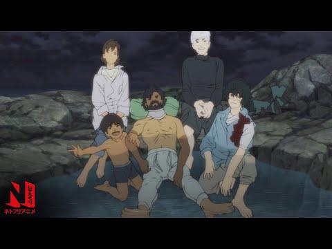 Japan Sinks: 2020 | Multi-Audio Clip: Rap Your Feelings Out | Netflix Anime