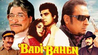 Badi Bahan   Asrani, Raj Babbar, Chandrashekhar   Family Drama Full Movie