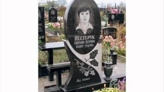 Памятники из гранит и габбро.(, 2011-11-08T10:34:57.000Z)
