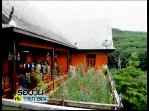 ยึดบ้านทรงไทยสุดหรูกลางป่าสงวนดงปากชม ชี้เจ้าของเป็นคนสนิทนักการเมืองใหญ่สุราษฎร์ธานี