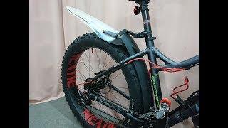 ЛАЙФХАК Заднее крыло на велосипед. Почти полноразмерные крылья для фэтбайка. Доработка крыльев.