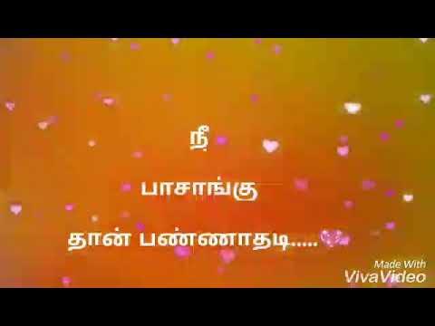 Orasatha Usurathan Lyrics Album Song Tamil Lyrics Editing By Kalaiselvan