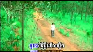khmer karaoke-ត្រៀមចិត្ត (ឆាយ វិរៈយុទ្ធ)BD.01