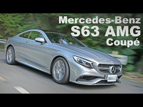 速度奢侈化 M-Benz S63 AMG 4Matic Coupé