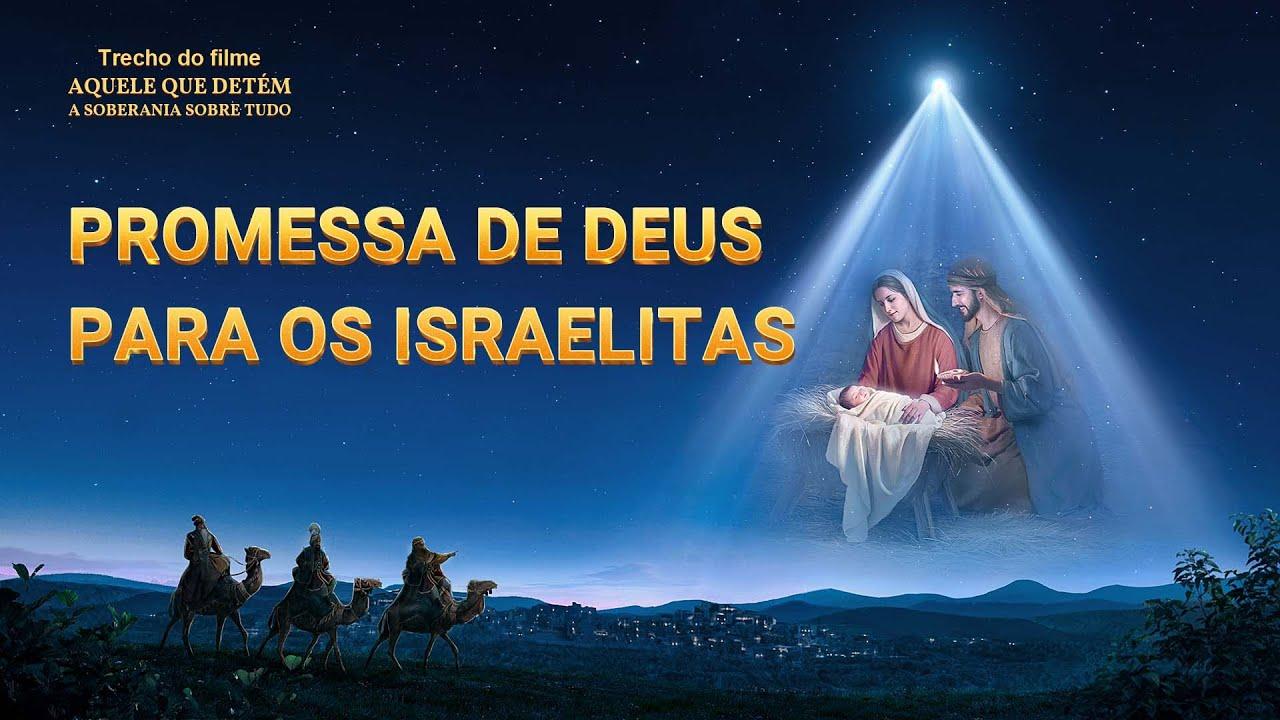 """Música gospel """"Aquele que detém a soberania sobre tudo"""" Clipe 9 - Promessa de Deus para os israelitas"""