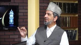 Urdu Rahe Huda 25th Aug 2018 Ask Questions about Islam Ahmadiyya