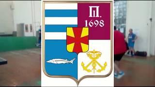 Турнир посвящённый дню Народного Единства Таганрог