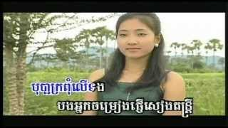 RSK Vol 4-2 Chanh Snaeh Oun-Chhoeun OuDom