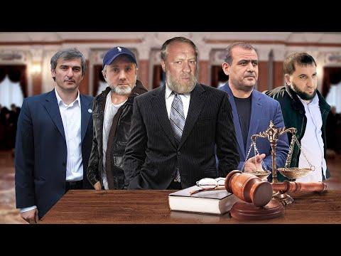 Апти, Арташ, Умка, Каимов, Сайнароев/ Скаржники в законі-2// Воры и авторитеты обжалуют санкции СНБО