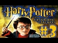 Harry Potter and the Chamber of Secrets (PC) Прохождение #3: Рог Двурога и дуэльный клуб