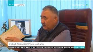 Сағат Әшімбаев – қазақ телевизиясын жаңа биікке көтерген тұлға