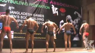 8th Bangladesh Games Bodybuilding 2013 Final part 2