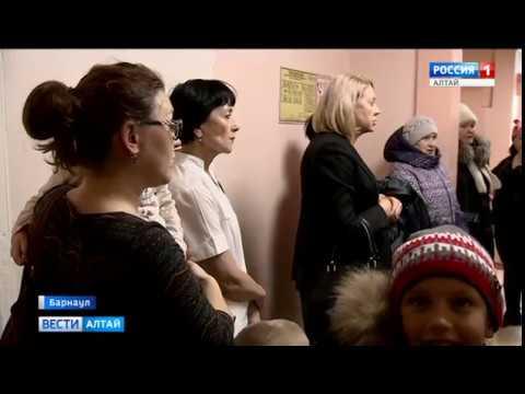 В Барнауле закрывают филиал детской поликлиники №2
