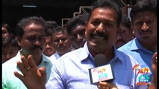 Suspense Continues On Kanna Lakshminarayana  Party Jumping - INDIA TV Telugu