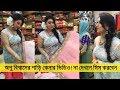 ভাইরাল হলো অপু বিশ্বাসের শাড়ি কেনার ভিডিও   Apu Biswas   Bangla News Today