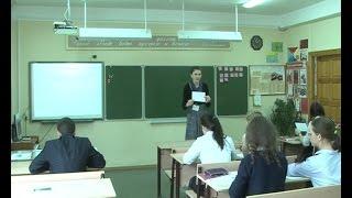XXIII областной конкурс «Учитель года 2016». Урок в незнакомом классе