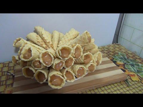 Вафельные трубочки со сгущенкой - просто и очень вкусно!!!