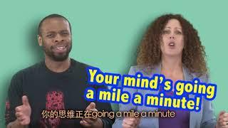 一分钟美语--A Mile A Minute - YouTube
