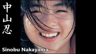 中山忍の画像集です。(なかやましのぶ)Sinobu Nakayamaは東京都小金井...
