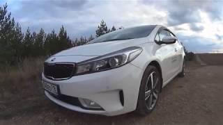 Новый Kia Cerato 2017 2.0AT Premium, конкурент Hyundai Elantra(, 2017-10-31T18:01:37.000Z)