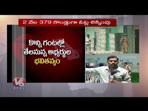 Special Report From LB Stadium Election Counting Center | TS Assembly Polls 2018 | V6 News