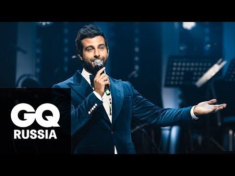 Телевизионный репортаж о премии «GQ Человек года» 2018