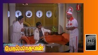 tamil movie | Pollathavan tamil full movie | POLLATHAVAN