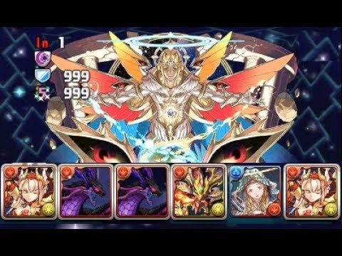 [Puzzle and Dragons] Heavenly Palace of Heretics - 9th Floor (Minerva)