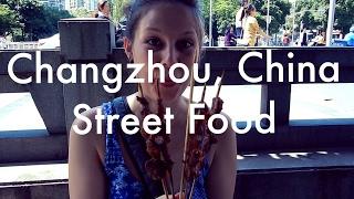 Changzhou, China: Street Food
