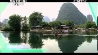 20140317 远方的家 百山百川行(227)——南岭 桂林山水情