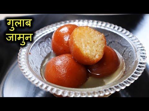 बस २ चीज़ों से बनाये १५ मिनट मैं सूजी गुलाब जामुनI How to make instant Sooji gulab jamun in hindi I