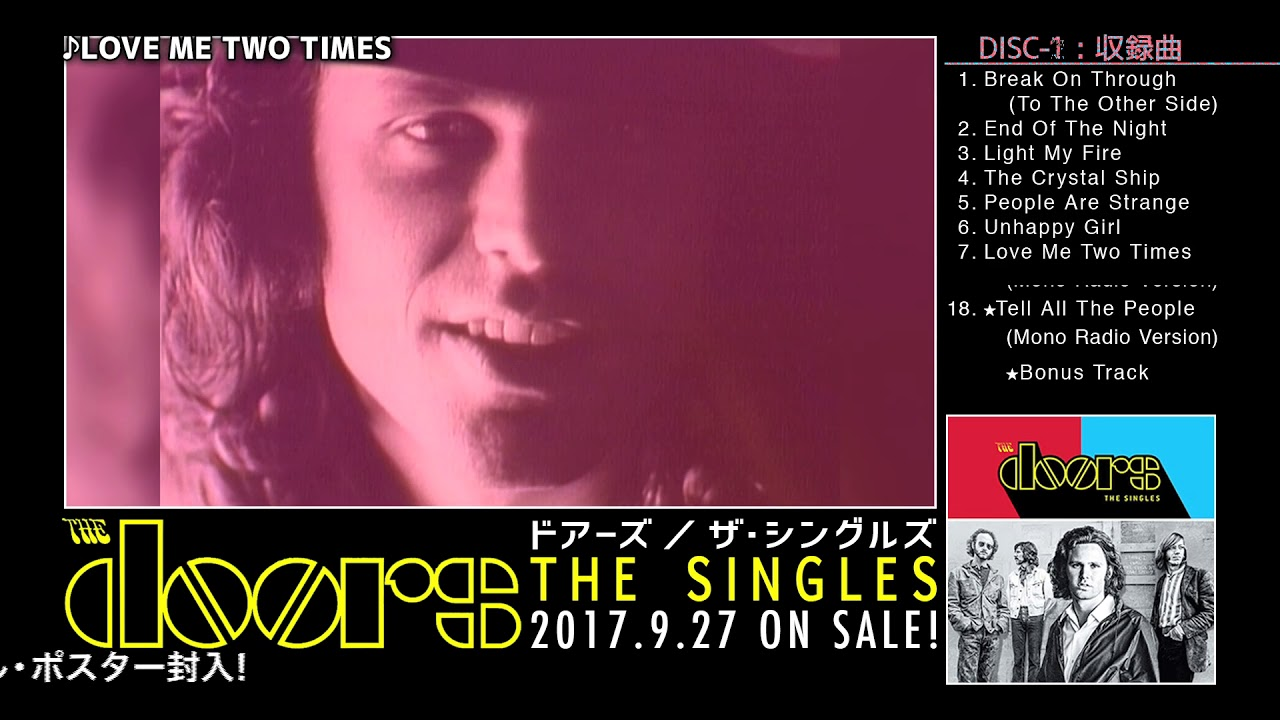 The Doors「The Singles」 - You...