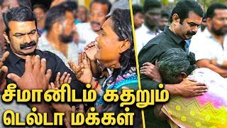 Seeman Visited Gaja Cyclone Affected Area