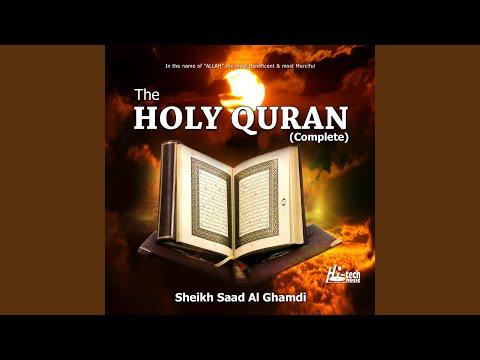 Surah Al-Mumtahina