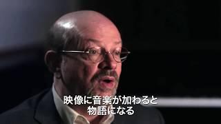 『すばらしき映画音楽たち』映画オリジナル予告編 thumbnail