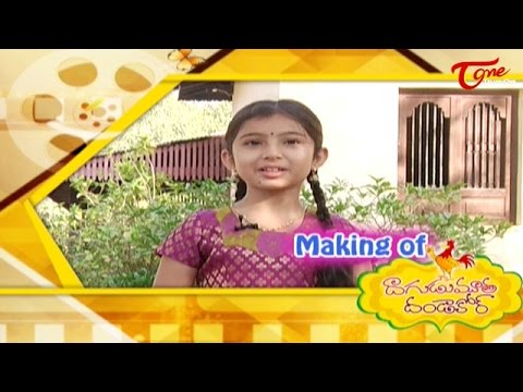 Making of Dagudumutha Dandakor Movie    Rajendra Prasad